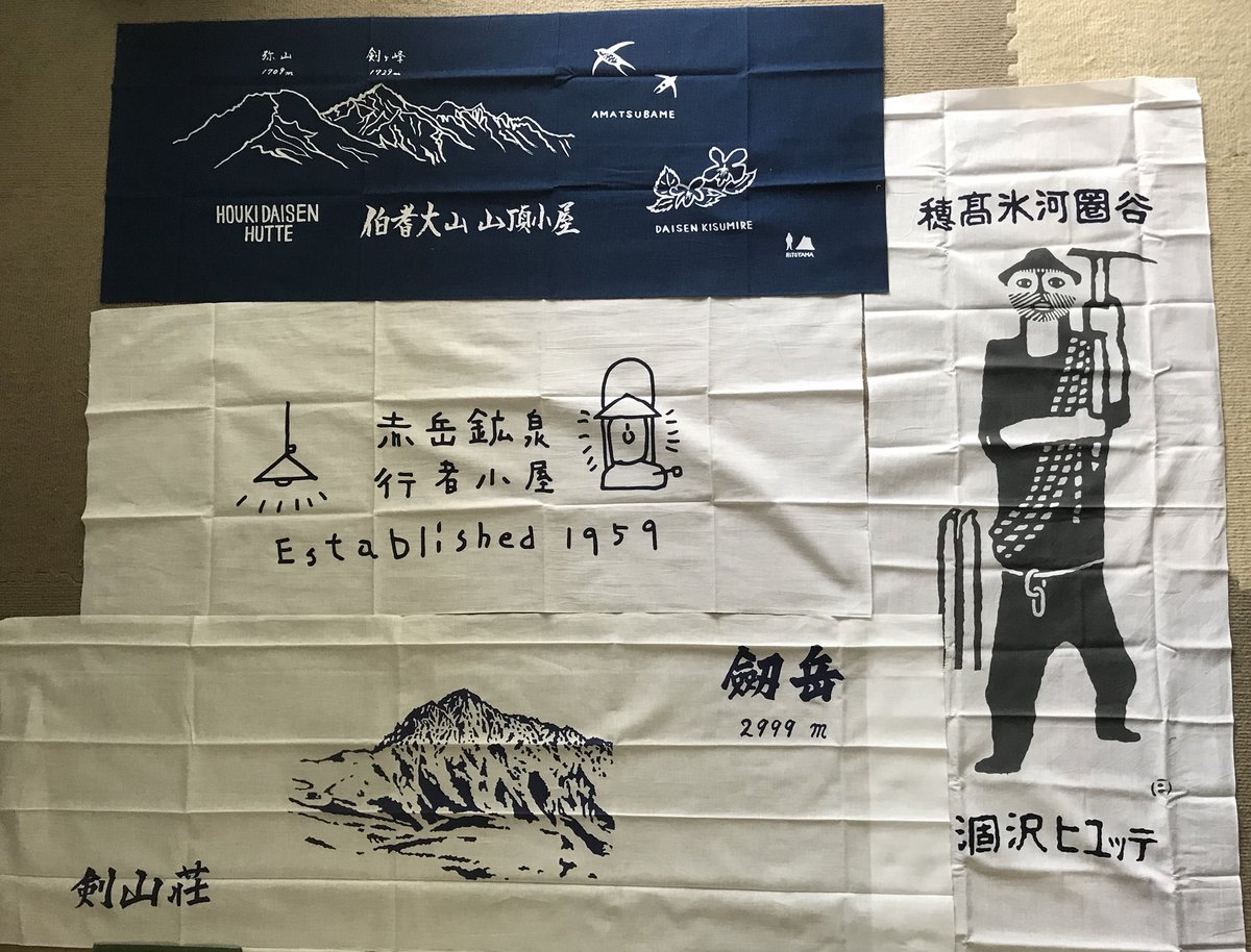 yukiyuka photo