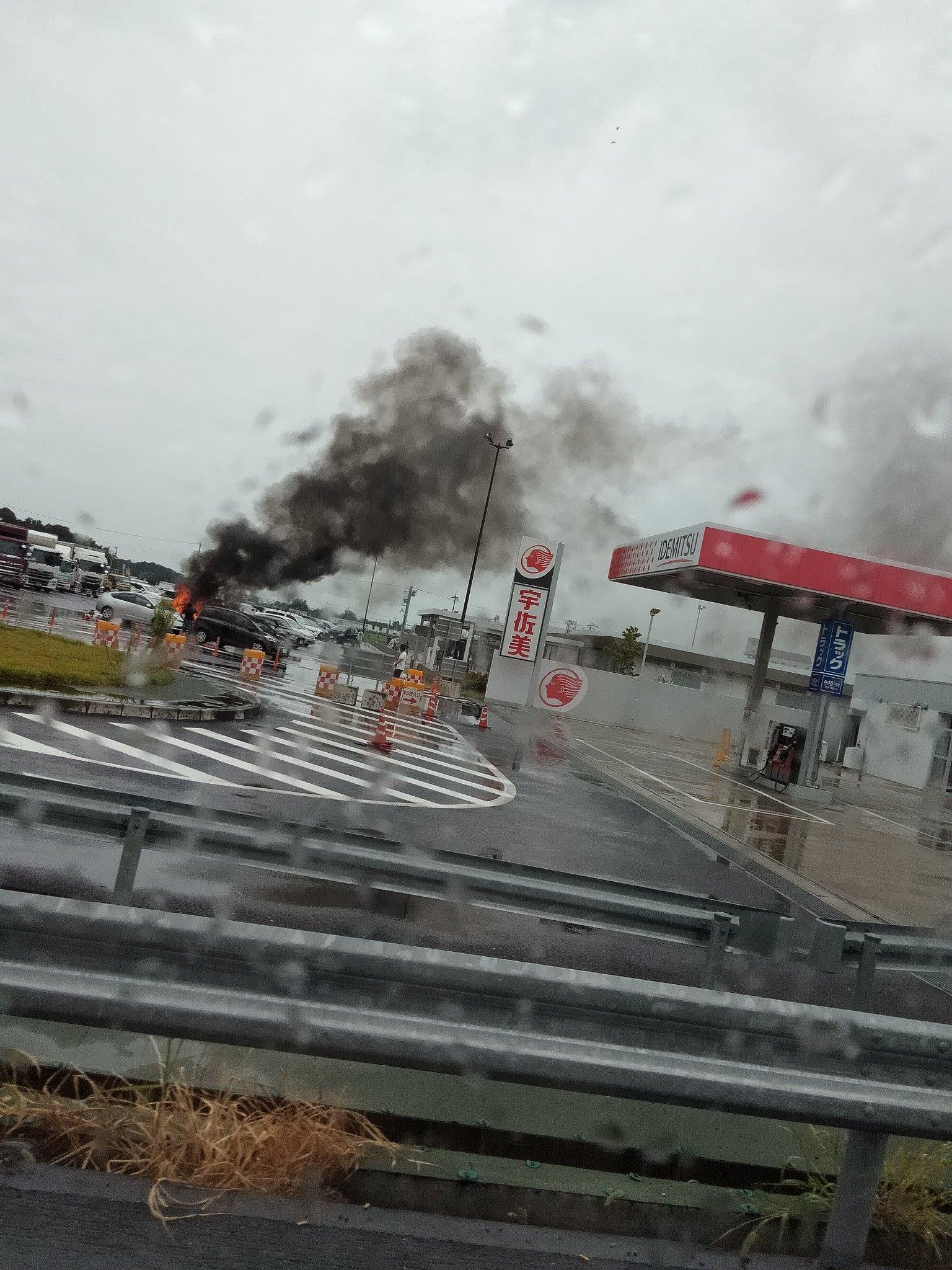 画像,菖蒲パーキングで車両火災 https://t.co/pgpvHDTIV8。
