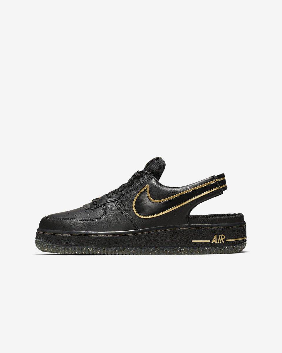 GS Nike Air Force 1 VTF