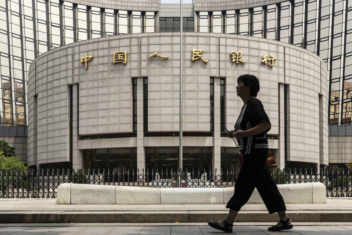中国人民銀行、独自の仮想通貨の発行に近づいている-高官