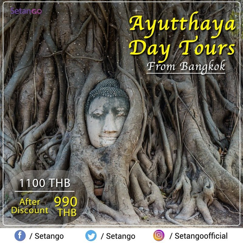 Visit the ancient city of Ayutthaya from Bangkok may be the best day tour of World, Enjoy a river cruise, Watch World Heritage sites and ruins of Temples... #amezingthailand #ayutthaya #Bangkok