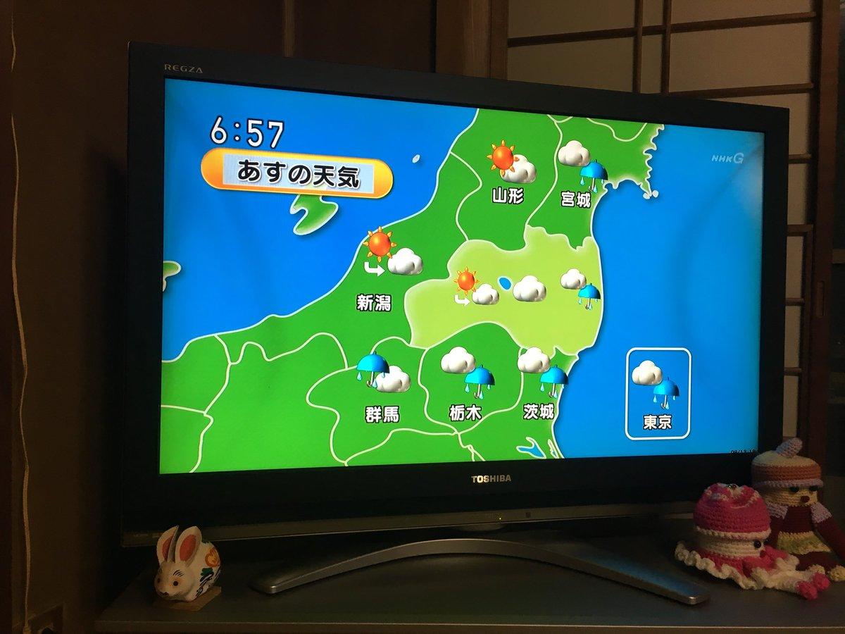 帰省のたびにツイートしてますが。東京や全国の人が知らないこと。NHK福島では定時の天気予報に連結して放射線量が速報されます。そして東京や全国の人が知らないということをあらかたの福島の人たちは知りません。