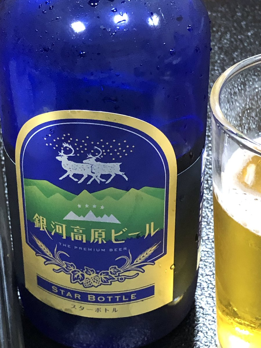 岩手のお墓まいりのお楽しみ♡地元の牛乳でつくったソフトクリームとスィーツ?地ビールの銀河高原ビール?美味しいよーー?