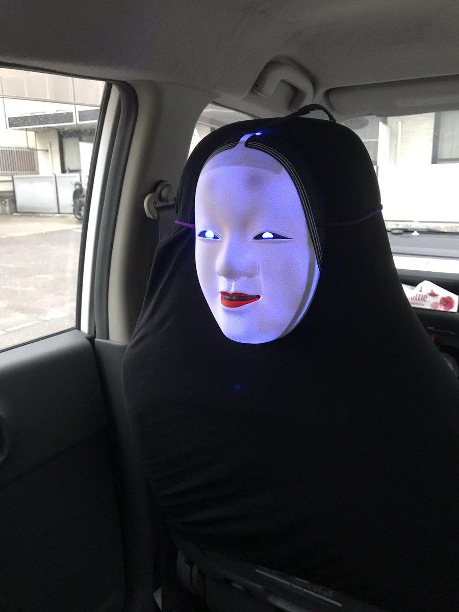 煽り運転対策にみんなでやろうw ◆運転中によく煽られるから座席に能面つけて電飾も追加してみた  @togetter_jp