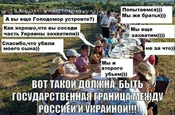 Питанням Донбасу має займатися комітет Ради з прав людини, - Разумков - Цензор.НЕТ 2128