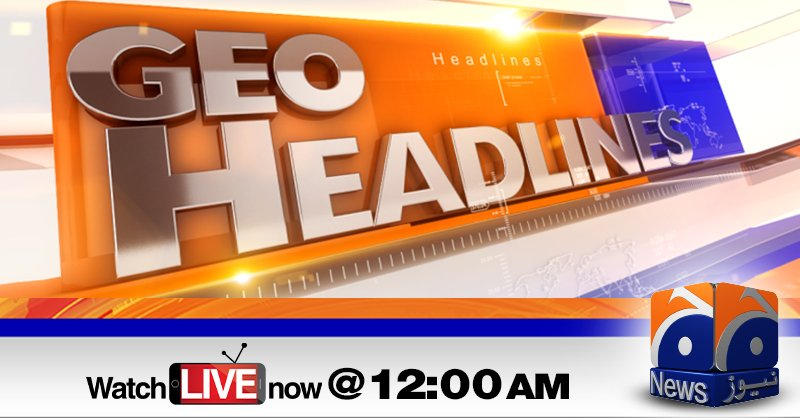 Geo news alert on twitter