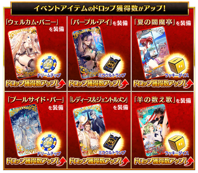 Fate Go News Jp On Twitter Event New Command Codes Mage Of Flowers 5 Gain 10 Np Gauge When Attacking With The Equipped Card Can Only Activate Every 3 Turns Fgo Https T Co Uy7dtxuejg