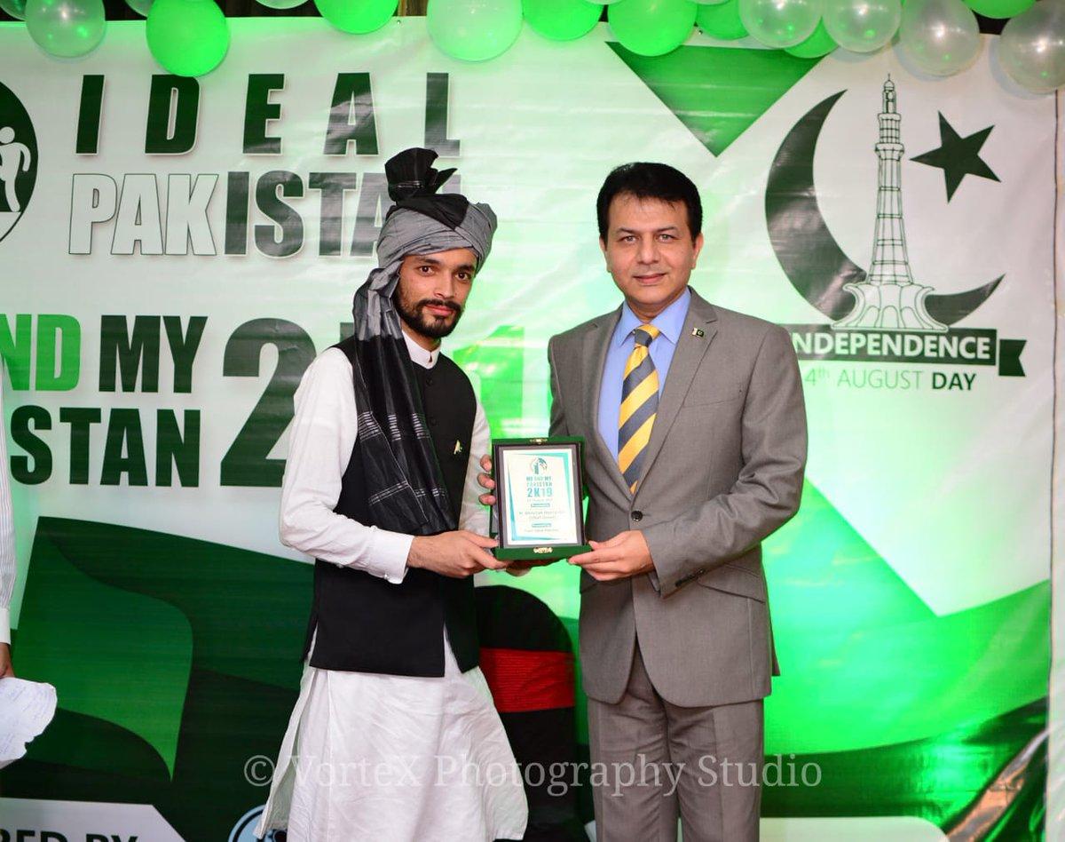 Media Tweets by Ideal Pakistan (@Ideal_Pk)   Twitter