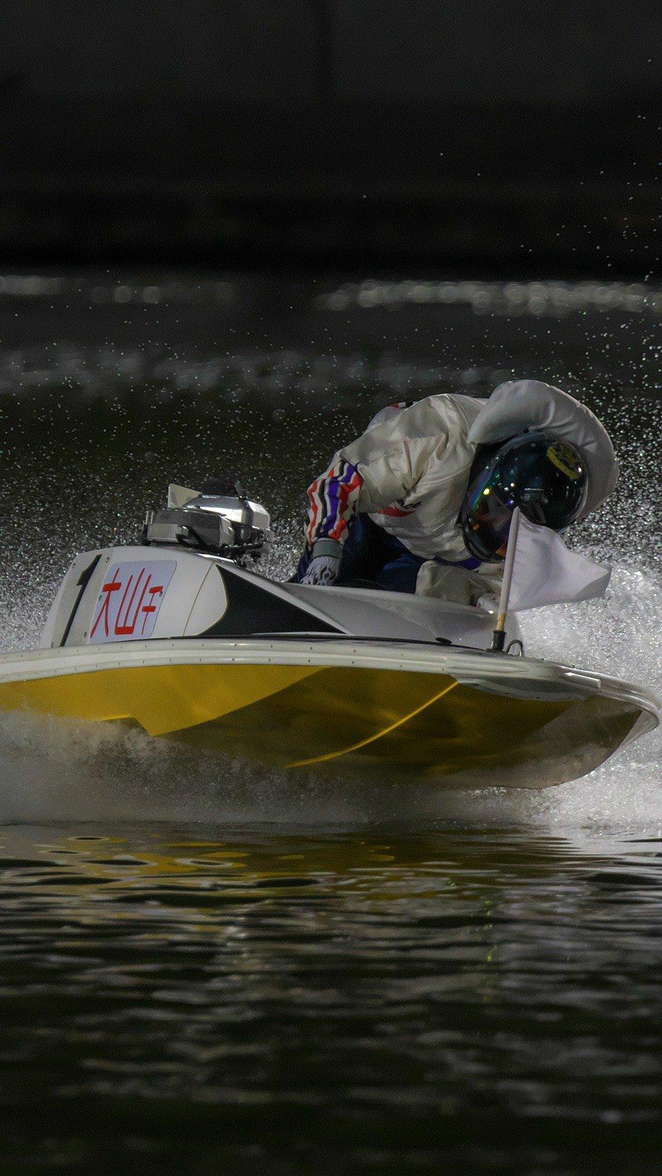 ボート レース オフィシャル ウェブ サイト BOAT RACEとこなめ公式ウェブサイト