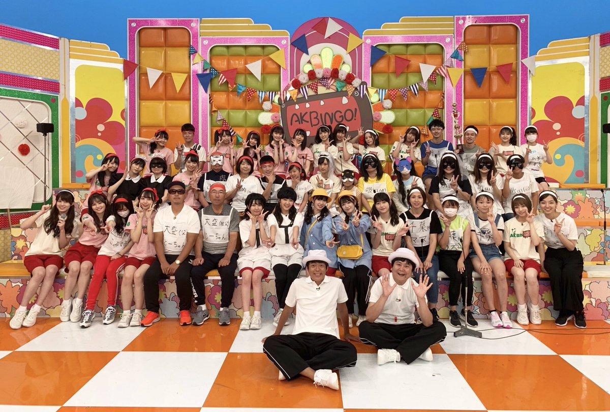 【速報】 AKBINGOメンバーの家族集合写真キタ━━━━(゚∀゚)━━━━!!