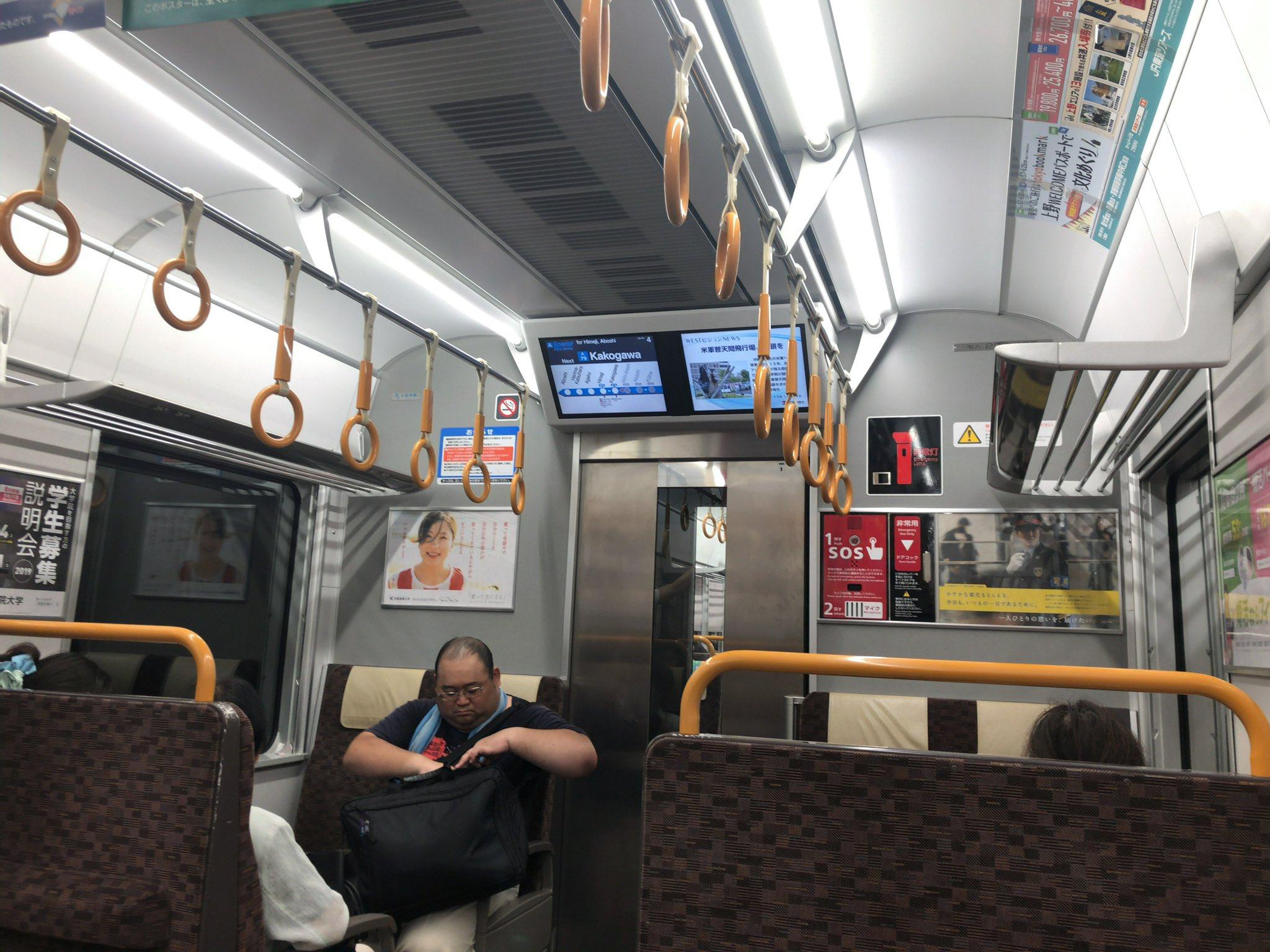 画像,前を走る電車が人身事故を起こしたせいで東加古川〜土山間で1時間程度225系車内に監禁されることが確定しました #翠嵐鉄研旅行記 https://t.co/BWY…