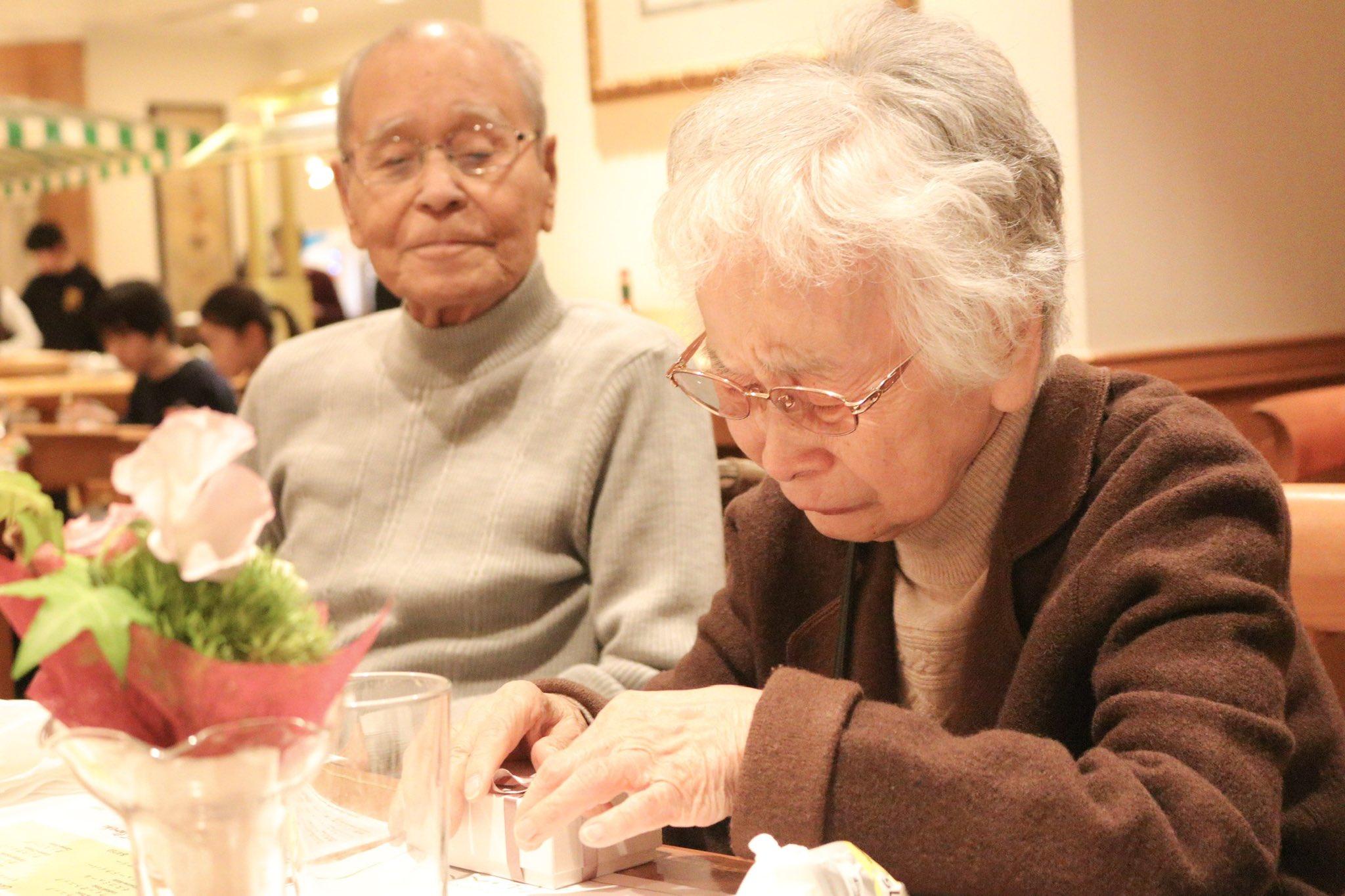 結婚60周年を迎えたときにおじいちゃんからおばあちゃんへのプレゼントが素敵すぎる!!