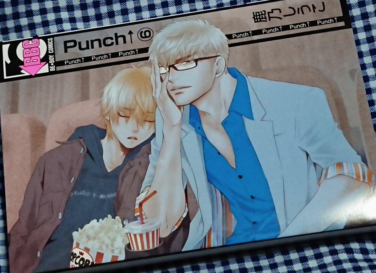 Punch↑に関する画像5