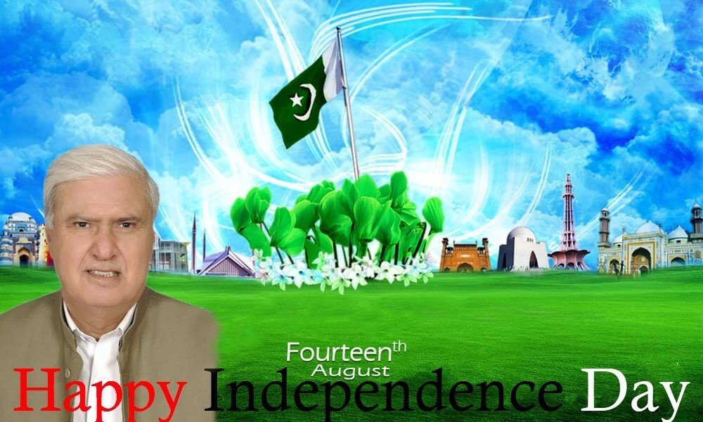 While celebrating the 72nd anniversary we vow to strengthen the democratic process abide by the constitution and make this country into a truly welfare state #14thAugust #IndependenceDay #14thAugust2019