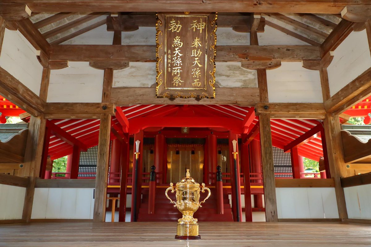 test Twitter Media - The Webb Ellis Cup is continuing its journey around Japan and today, the 🏆 visited Munakata Taisha, a collection of three shrines in Fukuoka Prefecture.  If you're travelling to Fukuoka for #RWC2019, this is a must visit stop! 🇯🇵⛩🏉 https://t.co/oOS8ha8ApE
