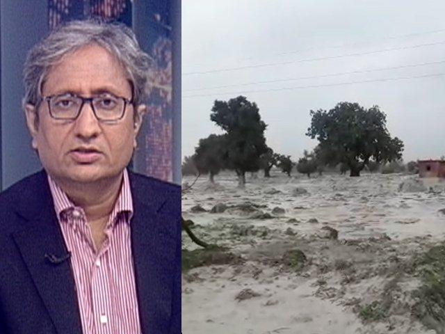 रवीश कुमार का प्राइम टाइम : सिंगरौली में ज़हरीली राख से कई खेत हुए थे बर्बाद, क्या हो पाएगी 450 किसानों के नुकसान की भरपाई?