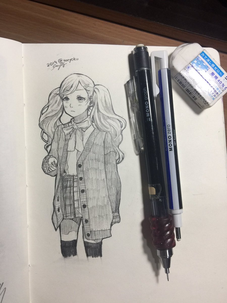 I drew me some Ann Takamaki—  Pinterest thank u for ur outfit references what a blessing #p5 #Persona5 <br>http://pic.twitter.com/CSy4k14jE1