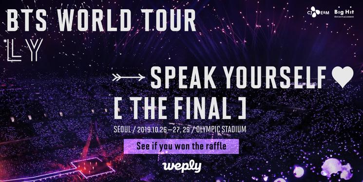 BTS WORLD TOUR LOVE YOURSELF: SPEAK YOURSELF [THE FINAL] 팬클럽 추첨제 응모의 1차 당첨자가 발표되었습니다. #위플리 메인 상단의 '콘서트 추첨제 당첨 확인' 배너를 눌러 당첨 여부를 확인해주세요. 👉 app.weply.io/btjb51 #BTS #방탄소년단 #LOVE_YOURSELF #SPEAK_YOURSELF
