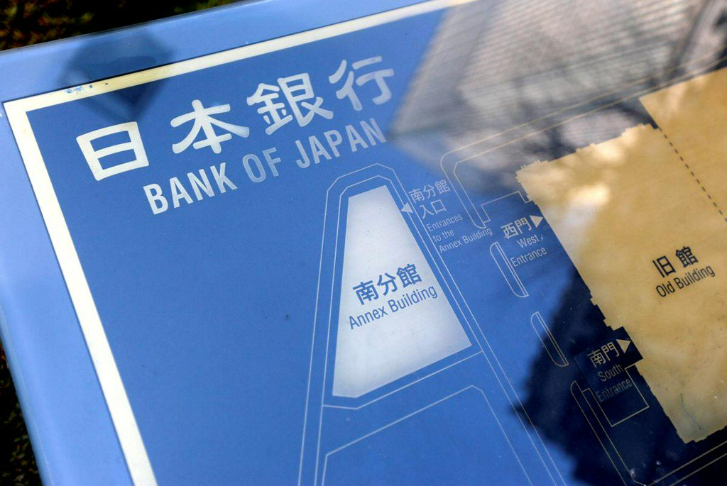 Bank of Japan now more likely to ease further, economists say: Reuters poll https://reut.rs/2yWnZIv