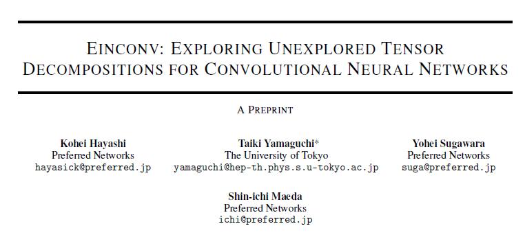 新しい論文書きました.CNNの様々な軽量モジュールが実はテンソルネットワークというハイパーグラフで記述でき,その空間でアーキテクチャ探索したところ,精度と軽量具合のパレート解がいい感じに見つかりました.グラフでCNNが設計できるのが面白ポイント.