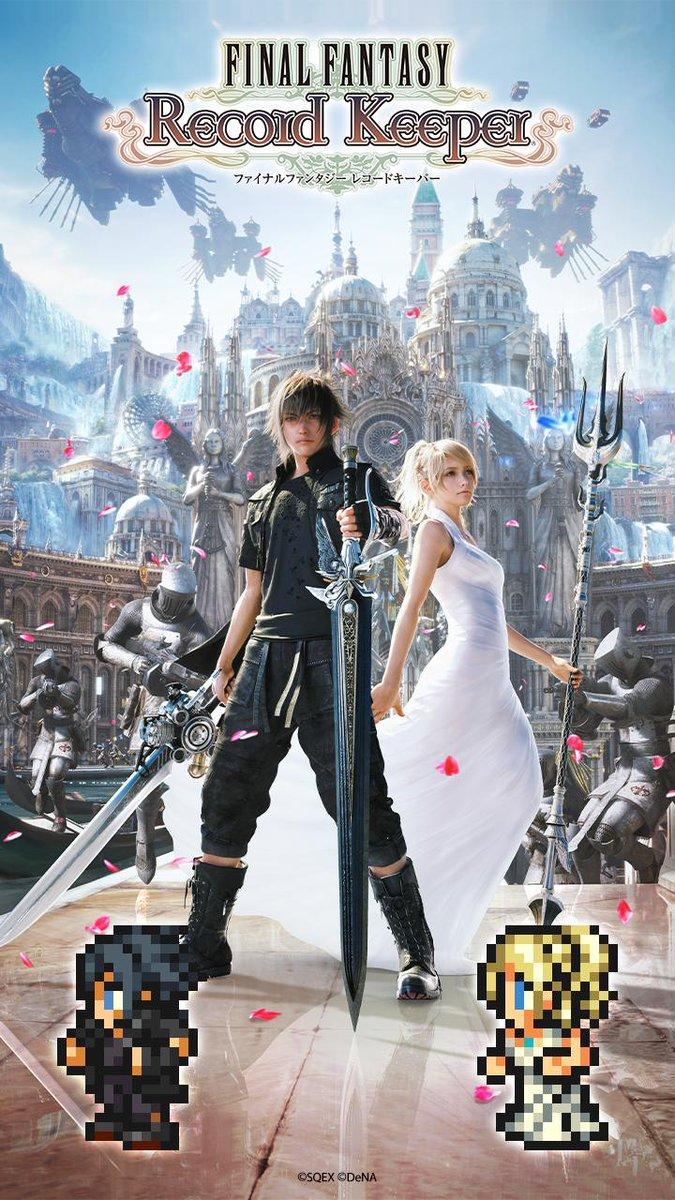 Final Fantasy Xv Ffxvjp Twitter