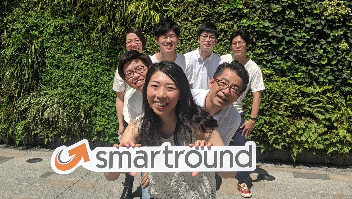 セールスフォース・ドットコムでスタートアップ戦略部を立ち上げた冨田阿里氏がスマートラウンドの執行役員COOに就任
