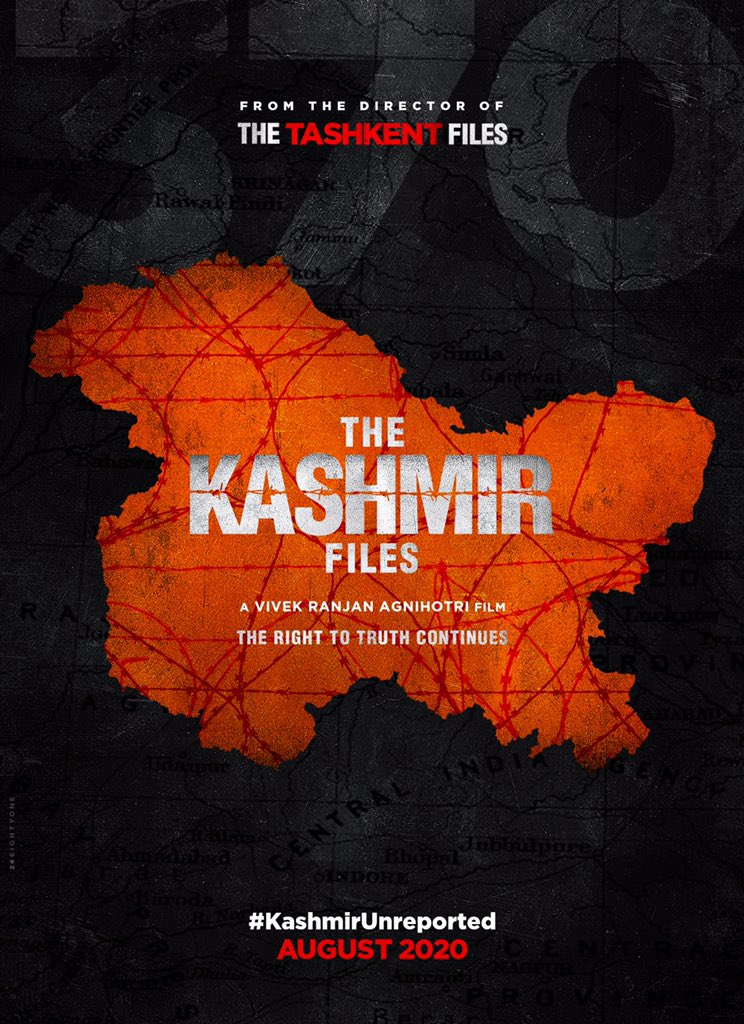 Presenting #TheKashmirFiles Next year, same time, on our 73rd Independence anniversary, we will bring you the unreported story of the most tragic and gut-wrenching genocide of Kashmiri Hindus. Please bless our team as it's not an easy story to tell. #KashmirUnreported
