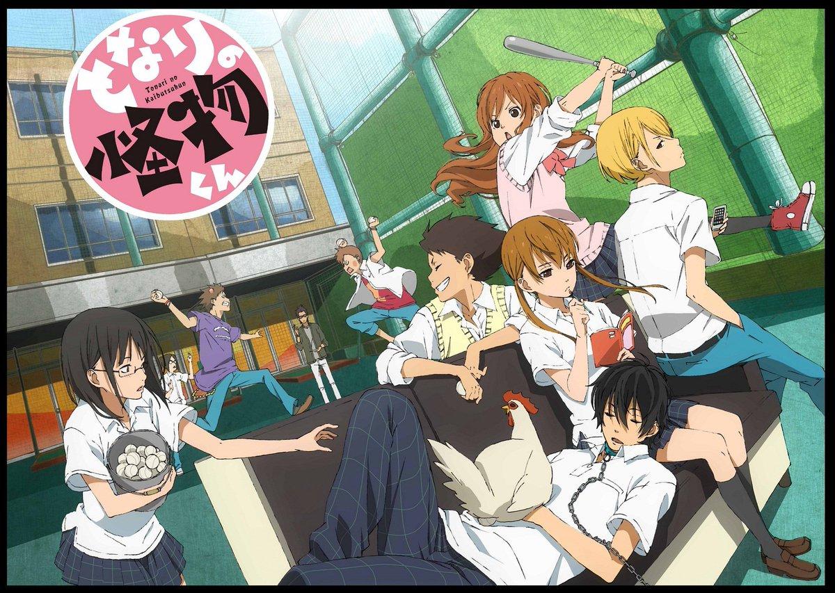 Смотреть аниме про школу картинки