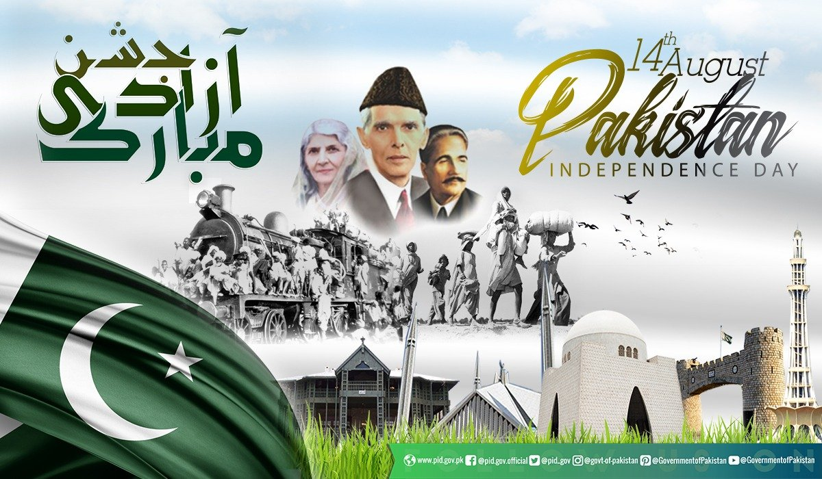 With faith, discipline and selfless devotion to duty, there is nothing that you cannot achieve. Happy Independence Day! #14August2019 #IndependenceDay #PakIndependenceWithKashmir https://t.co/F3lvesMNBI