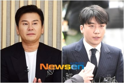 Seungri and Yang Hyun Suk booked for gambling  Police will begin investigating according to procedure   https:// n.news.naver.com/entertain/now/ article/609/0000154567   … <br>http://pic.twitter.com/y1WICtrDhS