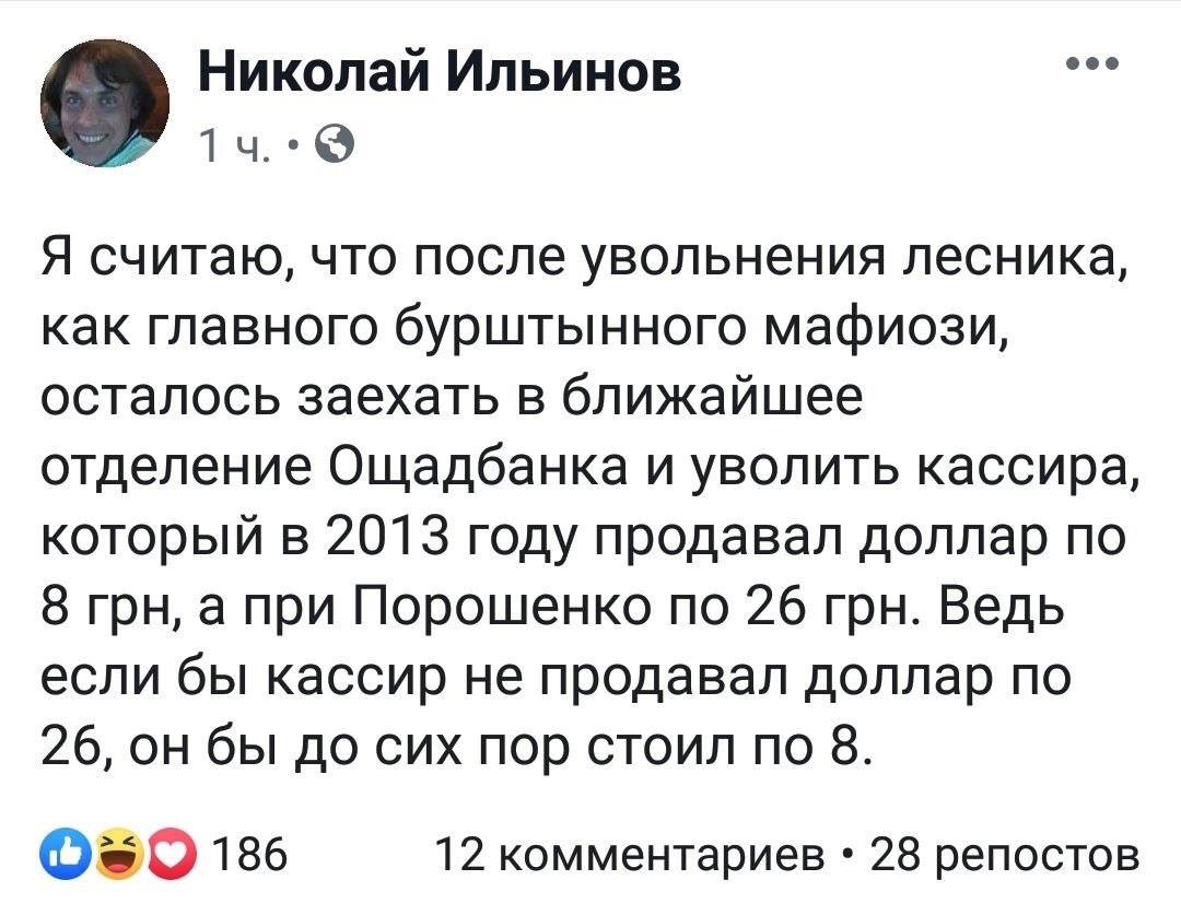 Експедитори вимагають від керівництва ДФС зупинити корупцію на Одеській митниці і припинити тиск на бізнес - Цензор.НЕТ 430
