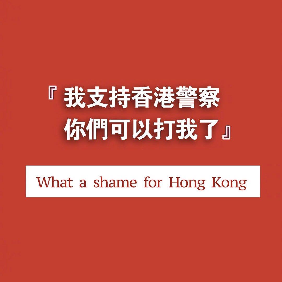相信国家 反对暴力 希望中国香港平安🇨🇳