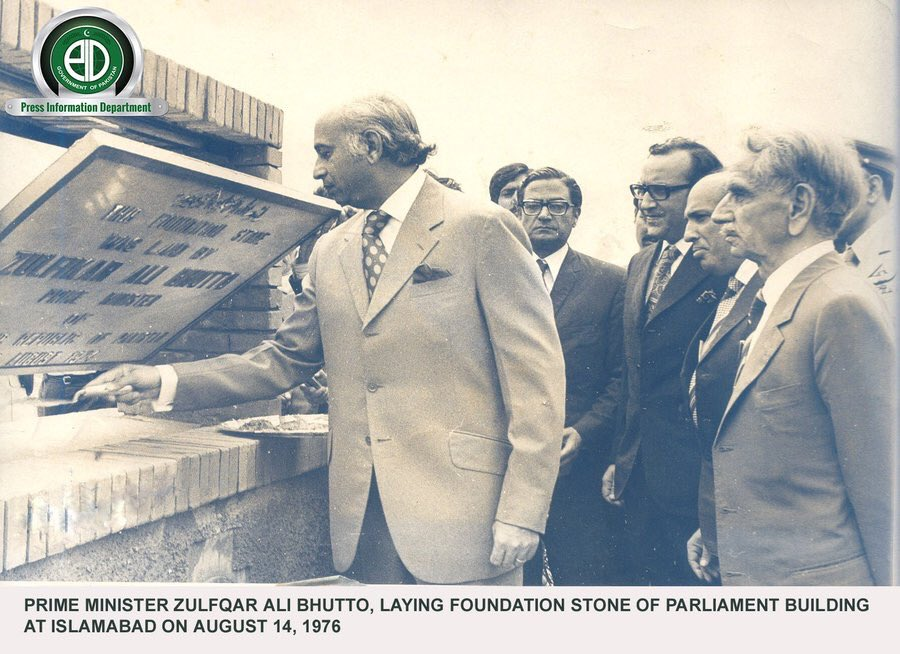 Shaheed Zulfikar Ali Bhutto became Pakistan's first elected Prime Minister, & Constitution of Pakistan 1973 was promulgated. and laying the foundation stone of Parliament building at Islamabad on August 14,August,1976: #DemocracyDay #Pakistan<br>http://pic.twitter.com/M2GCZNQ8iZ