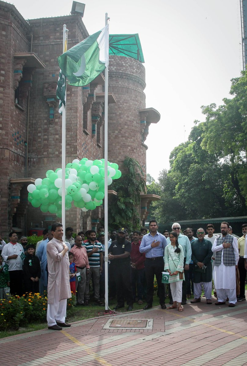 📸 Flag hoisting ceremony at the National Cricket Academy, Lahore.#IndependenceDay 🇵🇰