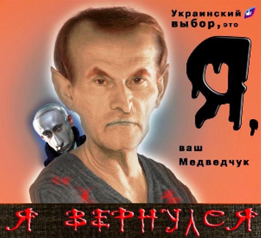 Вопросом Донбасса должен заниматься комитет Рады по правам человека, - Разумков - Цензор.НЕТ 4351
