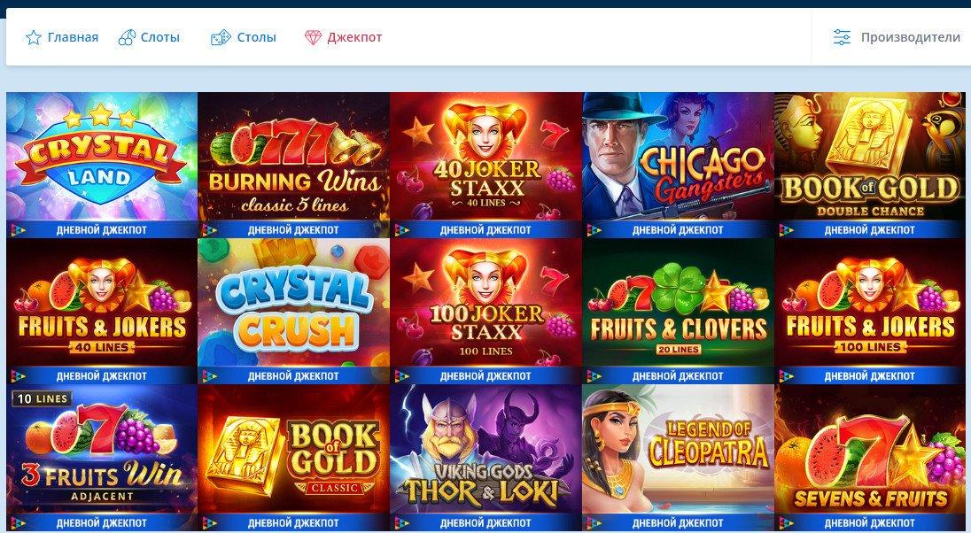 Смотреть онлайн джеймс бонд казино рояль hd