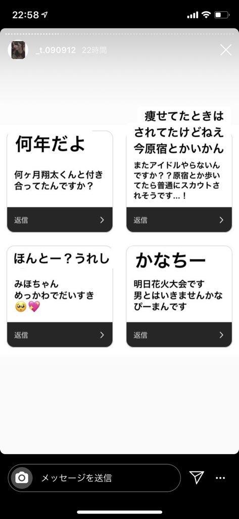 Twitter 渡辺 翔太