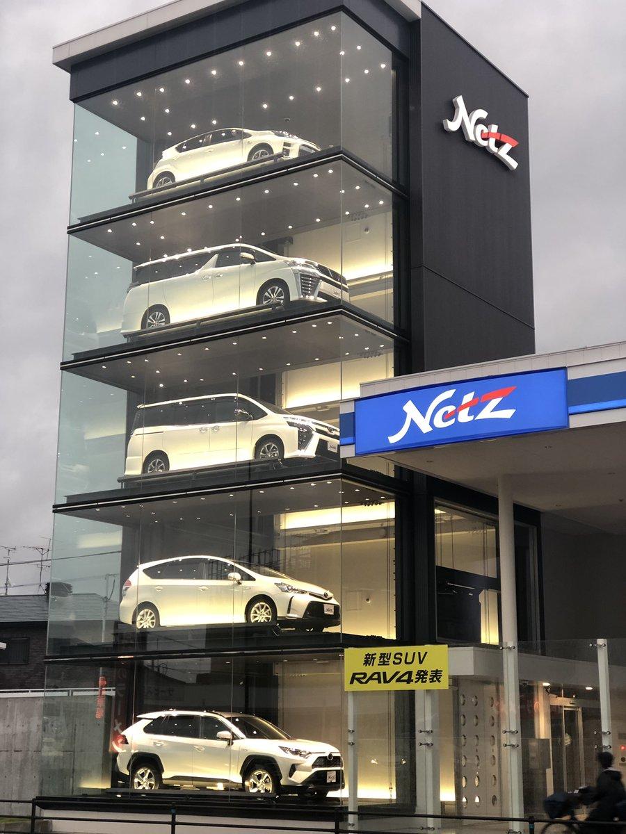 車好きが反応しそうなトヨタ?ネッツ?がありました😆
