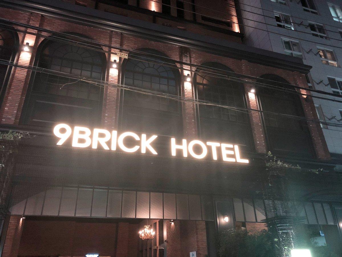 韓国 弘大 9BRICK HOTELお気に入りのホテルまた泊まった👶🏻♥︎︎