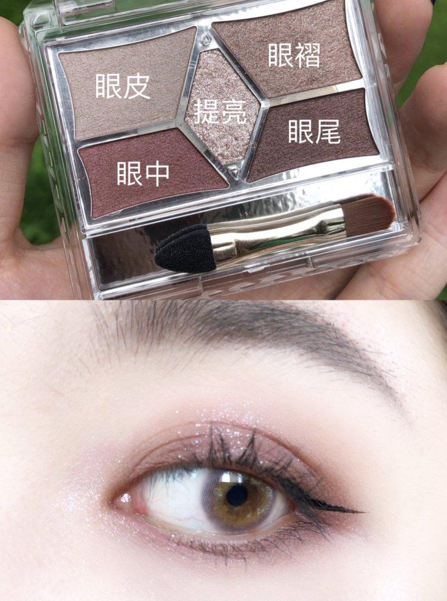 大人っぽさNo.1🇨🇳♥️canmakeで作れる大人女子アイメイク!!canmake パーフェクトスタイリストアイズ 18大人気シャドウのくすみ系カラー✨深みのあるカラーで、綺麗に発色するのに、主張しすぎず、上品な目元を演出します!!!これからの季節にぴったり💭#紅美女 #中国メイク