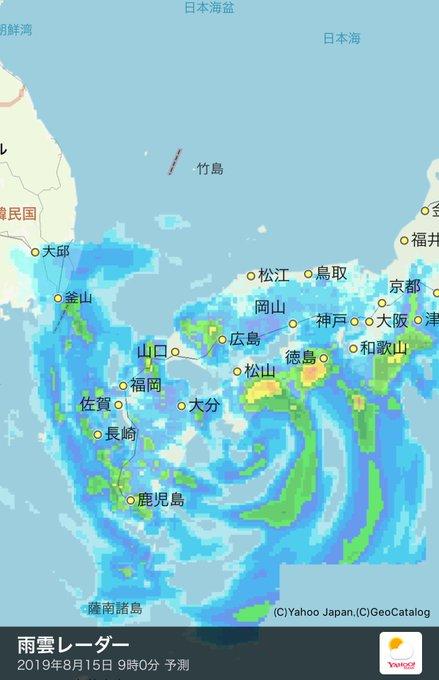 雨雲 京都 レーダー 天気