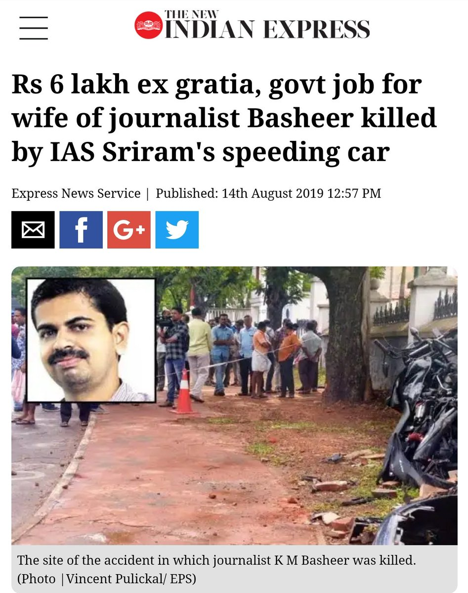 Hkupdate On Twitter 4259 Road Accident Death Was Reported From Kerala Last Year But None Of Their Kin Got Any Govt Job Or Govt Financial Help What Makes Basheer A Journalist Different
