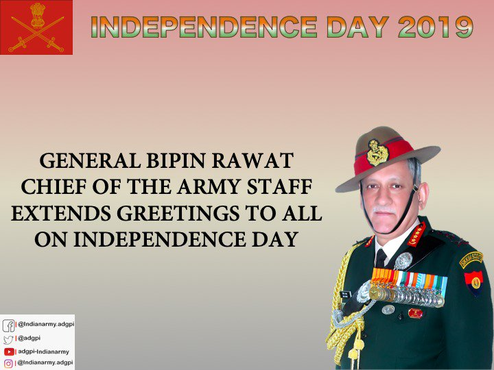 General Bipin Rawat #COAS wishes all a happy & glorious 73rd #IndependenceDay #IndianArmy https://t.co/NliXfT1TBc