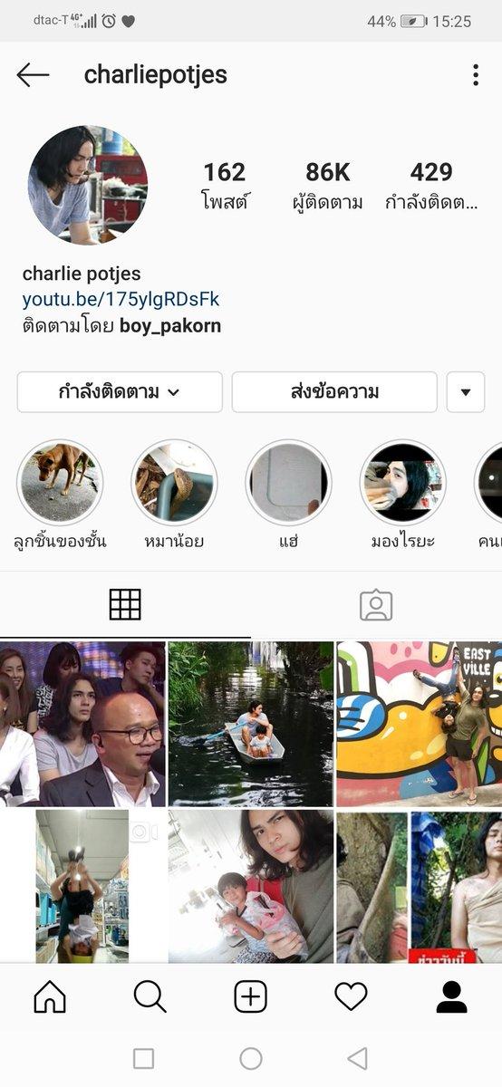 จากที่ตามอยู่ 86K เมื่อวาน ณ ตอนนี้ 23.50 น. 200K #แน็กชาลี  https://instagram.com/charliepotjes?igshid=1sd1ihl8et8kz…