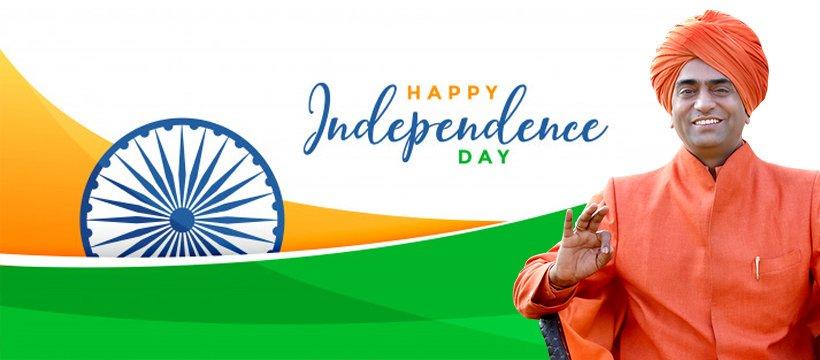 भारत के 73वें स्वतंत्रता दिवस की पुर्व संध्या पर सभी देशवासियों को शुभकामनाएं ।