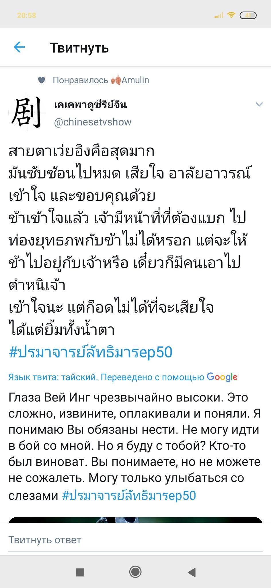 одежда переводчик с тайского на русский по фото проявляет активность круглый