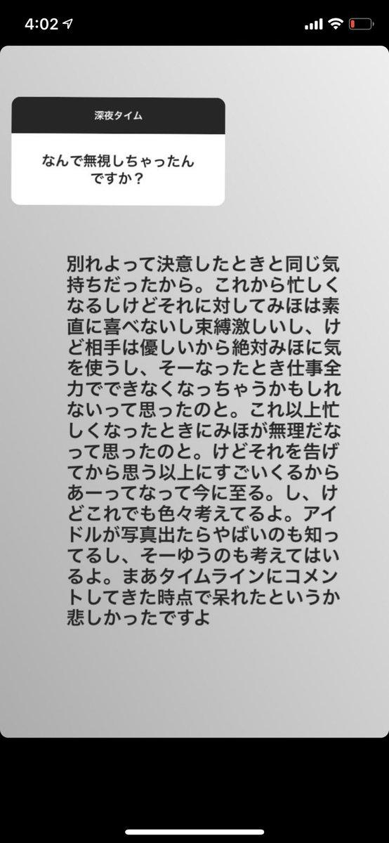 翔太 twitter 渡辺