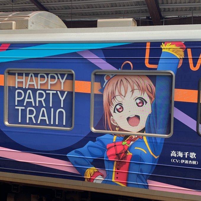 伊豆箱根鉄道 三島駅 HPT号 高海千歌