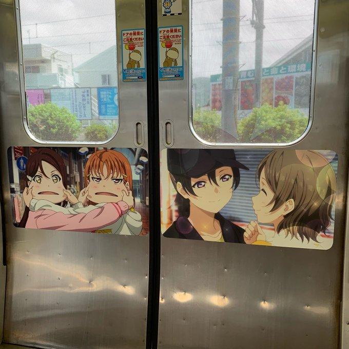 伊豆箱根鉄道 Over the Rainbow号 扉(2)
