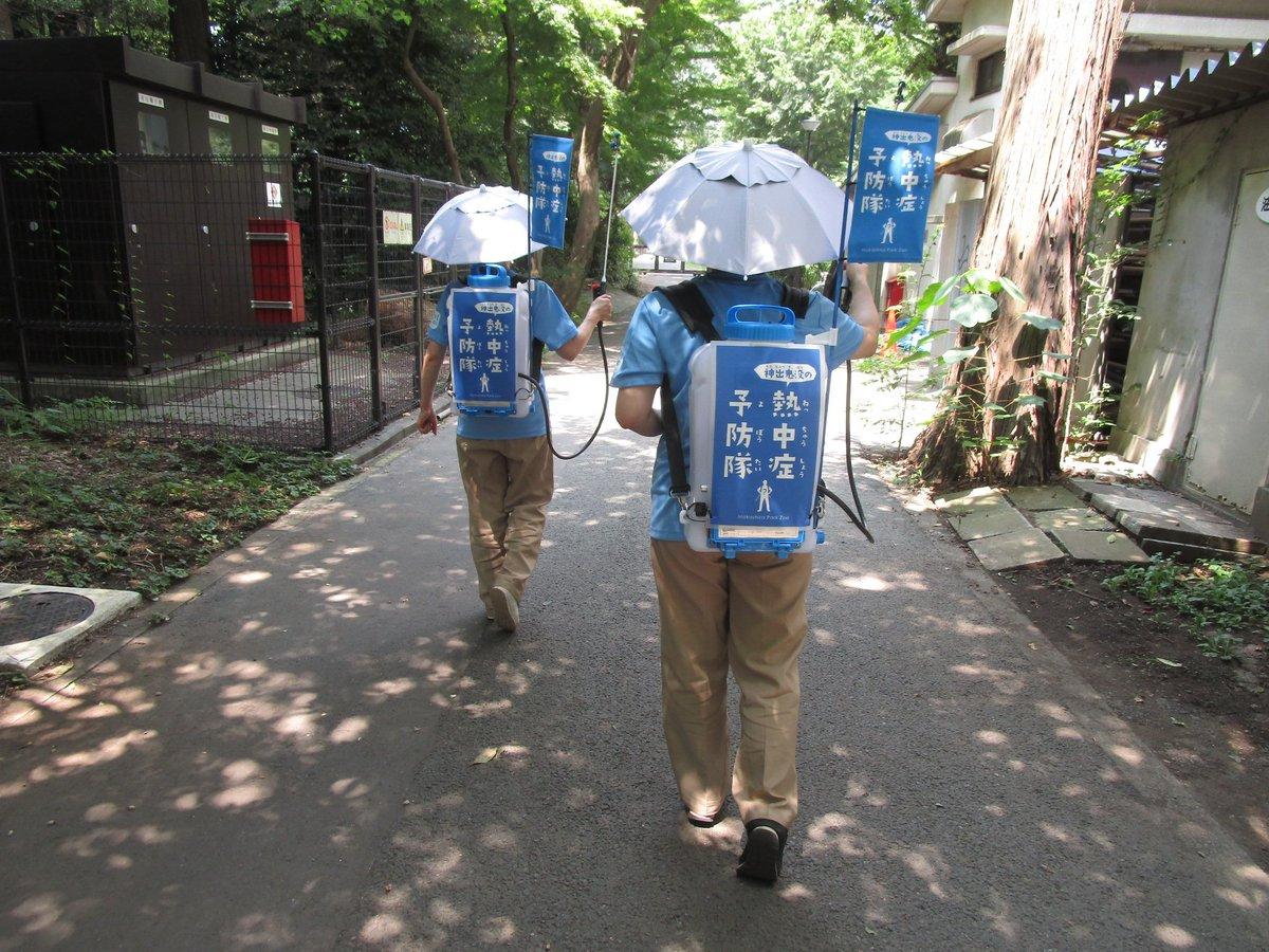 テント 空き地 ヘクタール 作り付け 東京オリンピックに関連した画像-06